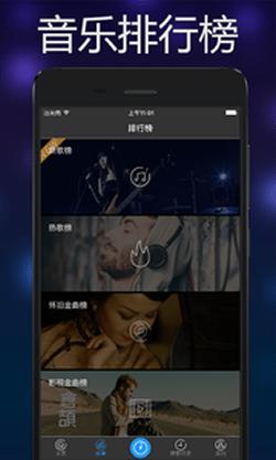 音乐搜索神器app下载
