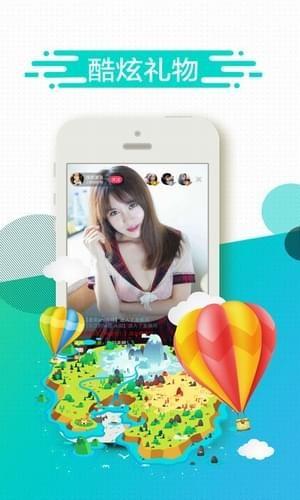 子非鱼直播app钱柜娱乐平台