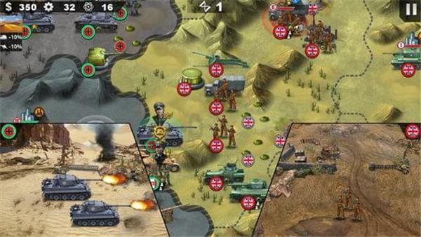 世界征服者4手机版下载