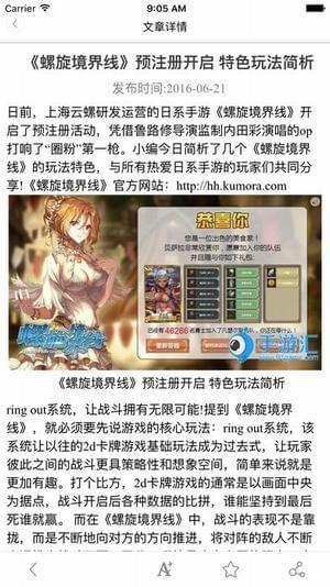 91手游网app下载