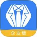 实习僧企业版app