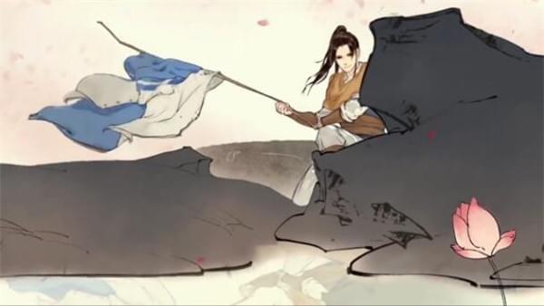 仙剑奇侠传1995手游下载