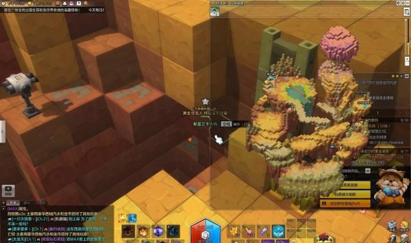 冒险岛2红哨悬崖黄金宝箱位置介绍 冒险岛2红哨悬崖黄金宝箱位置预览