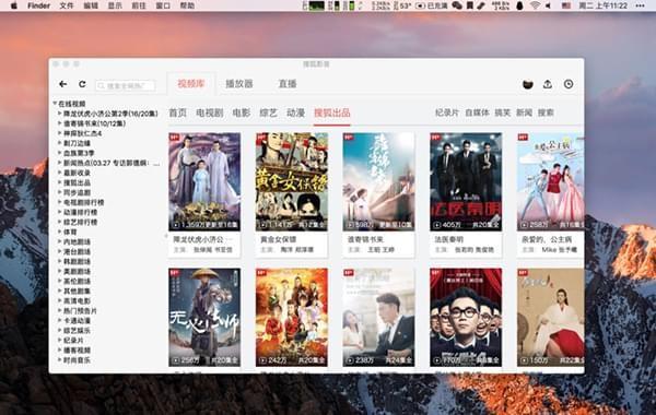 搜狐影音mac官方下�d