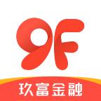 玖富钱包-v4.9.0
