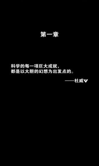 只言片语手游游戏下载