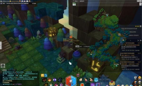 冒险岛2寂静森林黄金宝箱在哪 冒险岛2寂静森林黄金宝箱位置一览