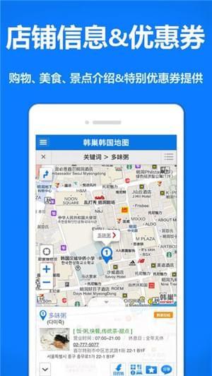 韩巢网app