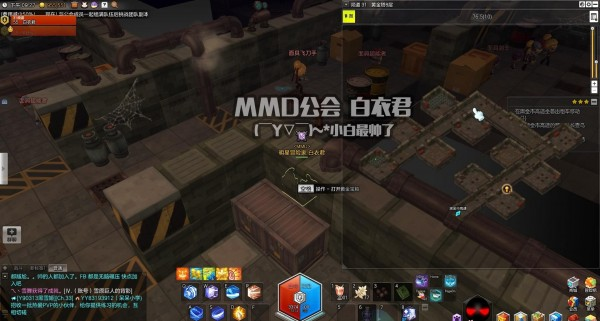 冒险岛2黄金塔8层黄金宝箱在哪 冒险岛2黄金塔8层黄金宝箱位置