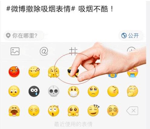 动画qq大兵v动画是手机表情qq表情手机表示情包喜欢的表表意思图片