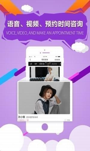 指引社app下载