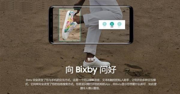 bixby语音助手怎么唤醒 bixby语音助手怎么打开