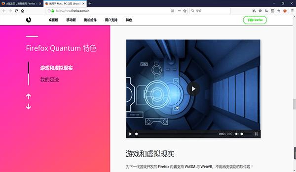 firefox for mac官方钱柜娱乐平台