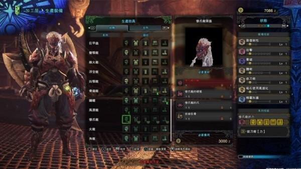 怪物猎人世界套装图鉴及素材攻略 怪物猎人世界套装怎么获得