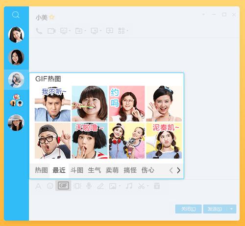 qq钱柜娱乐平台2018正式版官方免费钱柜娱乐平台电脑版