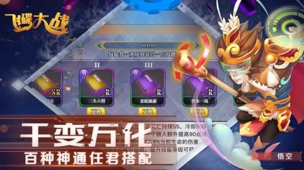 飞碟大战太空吃鸡 亚博体育bet手机版下载v5.37.0图1