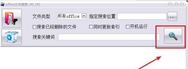 office搜索188bet