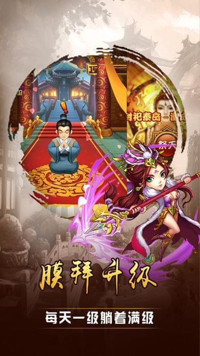 孙子兵法手游(图4)