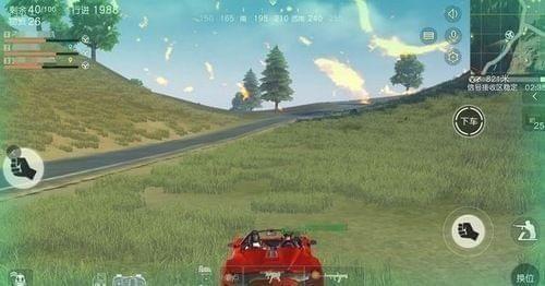 荒野行动红色跑车怎么获得