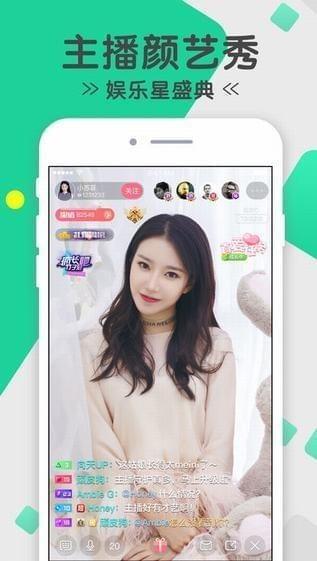 熊猫tv app