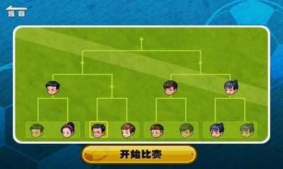 中国足球梦下载