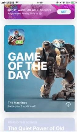 the machines下载