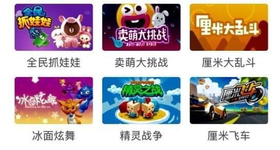 玩一玩游戏有哪些 QQ玩一玩应用介绍