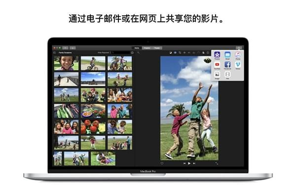 imovie for mac免费下载