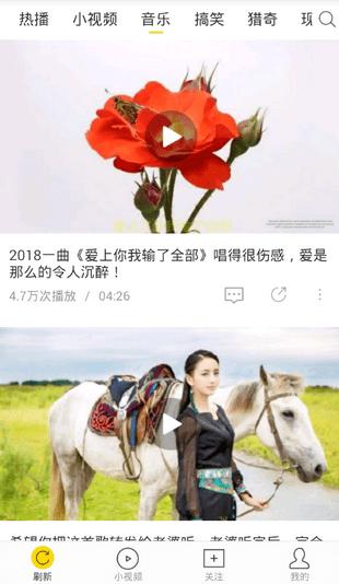 抖友短视频app下载