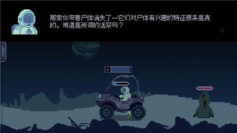 无人归还中文版 亚博体育bet手机版下载v1.2.0图1
