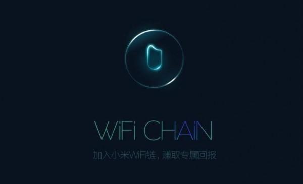 小米wifi链是什么 小米wifi链有什么用