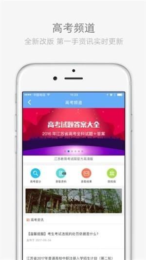 云南艺术学院招考云平台电脑版