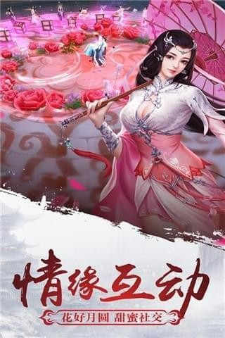 王者西游游戏下载