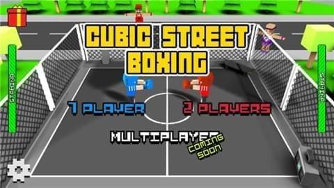 方块街头拳击3D游戏下载