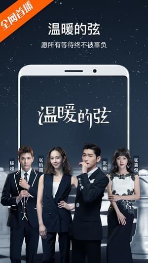 芒果tv国际app下载