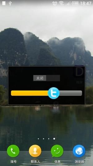 手机暗屏幕软件下载