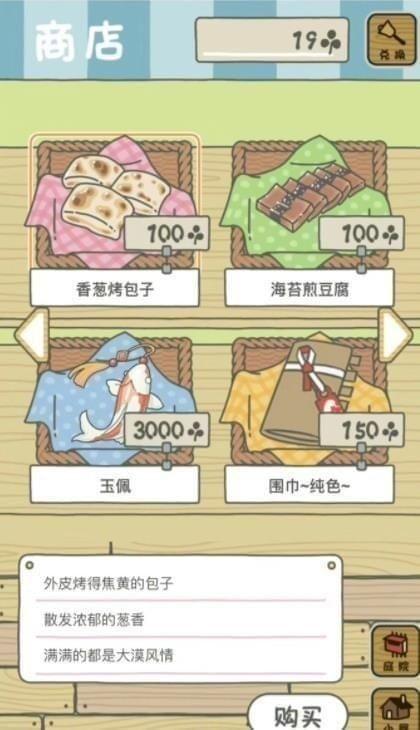 旅行青蛙中国之旅什么时候公测 旅行青蛙中国版公测时间详解
