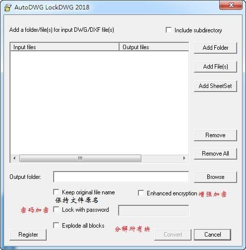 cad图纸加密软件(AutoDWG DWGLock)