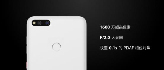 360n7手机参数 360n7配置介绍