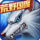 时空猎人iPhone版app_时空猎人iPhone版官方正版