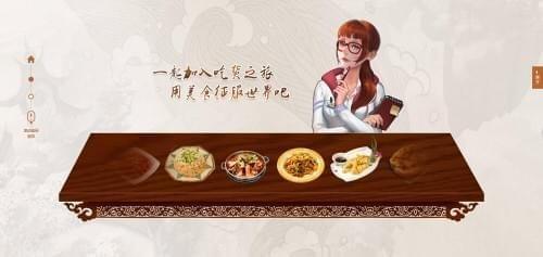 舌尖上的中国手游下载