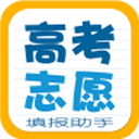 高考志愿填报助手app 亚博体育bet手机版下载v3.5.5.1