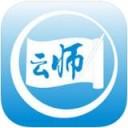 云师教育app