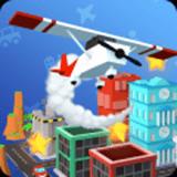 飞机游乐场 安卓版v0.1.1