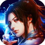 青云剑圣-v1.0.1