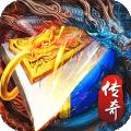 天战传奇-v1.0.5560