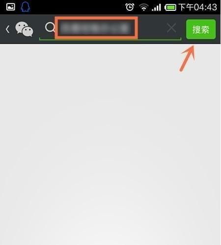 微信怎么自定义位置 微信自定义位置怎么弄