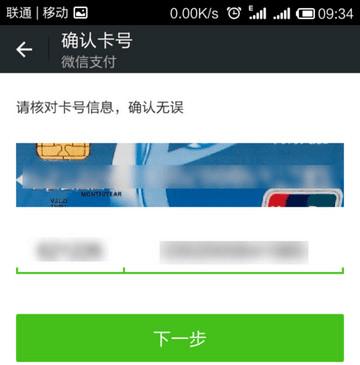 微信没有银行卡怎么实名认证 微信怎么实名制认证不用银行卡