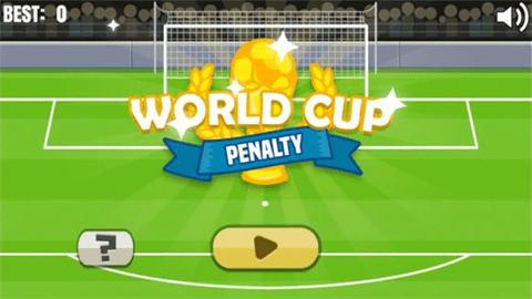 点球世界游戏下载