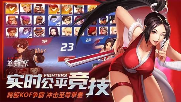 拳皇命运手游PC模拟器